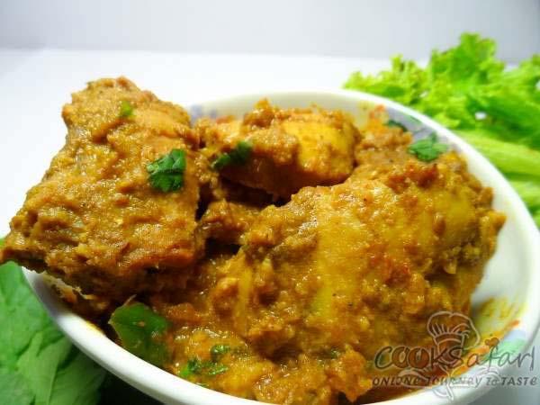 Recipe of mughlai chicken curry